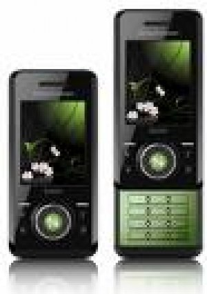 Sony Ericsson S500i reviews, opinions and consumer feedback